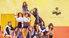 트와이스, 20일 컴백 '노크'… 브이앱 카운트다운 라이브