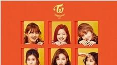 역시 트와이스, 신곡 'KNOCK KNOCK' 주요 음원 싹쓸이
