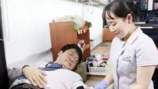 SK케미칼, '생명 나눔 헌혈 운동' 실시