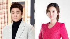 오상진ㆍ김소영 4월 결혼…김태희 결혼 직후