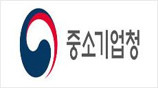 중기청-중진공, 中企 제품 인기 TV프로그램 PPL 지원