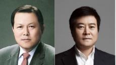 [롯데그룹 인사 단행 ②] 롯데 컨트롤타워 '정책본부' 2개 조직으로 나눈다