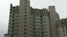대구지역 아파트 매매가격 2주간 0.04% 하락