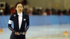 """[동계아시안게임] """"아쉽다 이상화""""…빙속 女 500m '간발의 차' 銀"""
