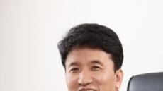 함영주 KEB하나은행장 연임 성공