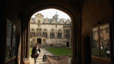 옥스퍼드대 700년 전통깨고 분교 만드나…브렉시트 여파가 대학까지