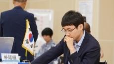 박정환 9단, 중국 상대 '상하이 기적' 실현할까