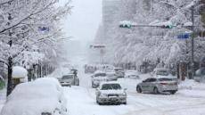 22일 전국 눈ㆍ비 예보…기온은 평년과 비슷