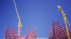 '해빙기 안전사고 막아라' 건설현장 전체 점검