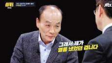 성질부리고 말 막고…'썰전'전원책 변호사 토론자세·자질 논란