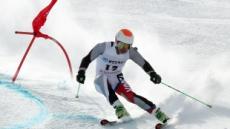 [동계아시안게임] 김현태, 스키 알파인 남자 대회전 은메달
