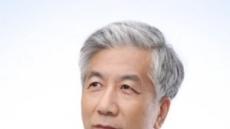 박태남 KBS 아나운서 지병으로 별세…향년 58세