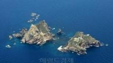 정부, 日 '다케시마의 날' 관련 일본공사 초치 항의