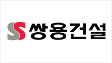 쌍용건설, 경력직원 30여명 공채