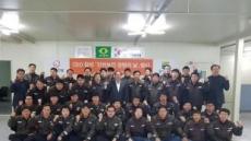 한화건설 '안전보건 경영의 날' 행사 성료