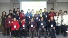 시흥시, '당뇨 질환 자조모임 활동가'과정 운영