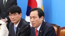 """민주 """"3월 초 '개헌' 의견 수렴…당리당략 안돼"""""""