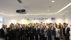 중부발전 'K- 장보고 시장개척단', 동남아ㆍ유럽에 파견