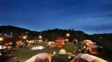 [2ㆍ27 투자활성화 대책] 북한산국립공원 캠핑장 활성화, 섬진강 문화벨트 추진