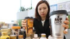 캔커피 당류함량 하루 권고량의 절반…소비자시민모임 조사 결과