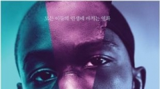 아카데미 작품상 '문라이트', 제작자가 브래드 피트? '깜놀'