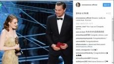 """아카데미 꽃 엠마 스톤 인스타그램에 """"꿈이 진짜 이뤄졌다"""""""