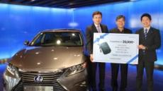 렉서스 ES300h 국내 누적판매 2만대 돌파