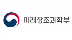 """""""불황 돌파구 찾자"""" 미래부-중기청, '메가톤급' 창업컨벤션"""