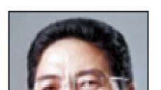 한국제지연합회 32대 회장이상훈 한솔제지 대표 선임