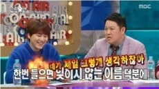 """'라스' 김기두 """"이름 덕에 연기 없이 바로 캐스팅"""""""
