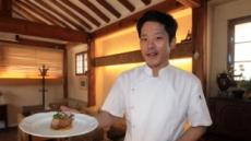 '냉부해' 이재훈 셰프, 삼겹살 데이에 즐기는 파인 다이닝