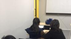 한빛소프트, 씽크매스 러닝센터 정식 오픈 '교육사업 속도'