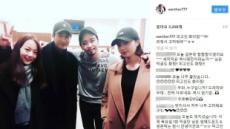 """""""사이코패스 아녀유""""…'피고인' 엄기준의 현실 말투"""