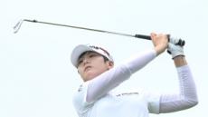 슈퍼루키 박성현, LPGA 선두에 2타차 2위... 태극낭자 3연속 우승 도전