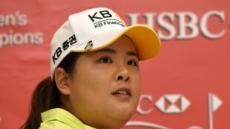 박인비 15개월만에 LPGA투어 정상. 태극낭자 3주 연속 우승