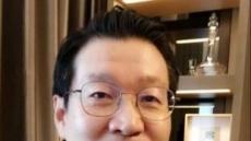 이병철 상무 이사 총지배인앰배서더 명동·인사동 총괄