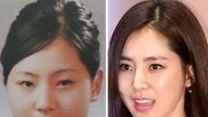 한채아 고교사진 공개…반전 과거 '깜짝'