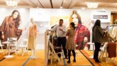 한국에 상륙한 안데스의 알파카…페루 패션 존재감 과시