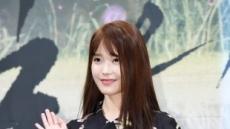 """아이유, 3월 24일 컴백…""""선공개곡 발표"""" 정규앨범은 언제?"""
