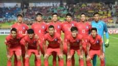 한국축구, 3월 FIFA 랭킹 40위 '한 계단 하락'…일본 51위·호주 55위