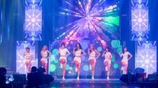 콘셉돌 AOA,, 첫 단독콘서트에 5년 성장사 담았다