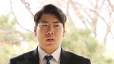 강정호 항소…메이저리그 개막전 물건너갔다