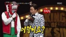 '복면가왕' 방송 중단…'노래할고양'은 이해리?