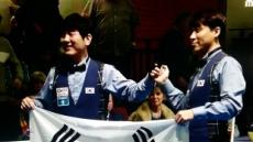 한국 당구, 팀 3쿠션 세계선수권 첫 제패