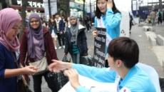 동남아 여행객 중국 보다 한국 선호