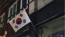 신검 '4수생' 유아인, 입대의지?…오늘 또 재검