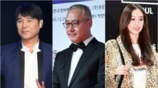 '朴ㆍ崔 게이트' 영화화…임창정 이경영 물망