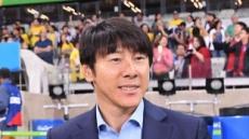[U-20 월드컵]한국, 기니·아르헨티나·잉글랜드와 A조
