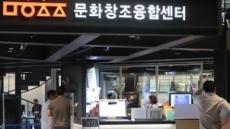 '블랙리스트'로 무너진 문화융성, 새 구도 모색