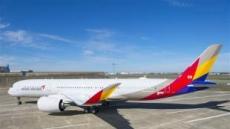 아시아나 A350 1호기 도색완료…기내 로밍등 강화 내달 국내 첫선